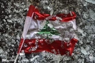 بيروت تنزف